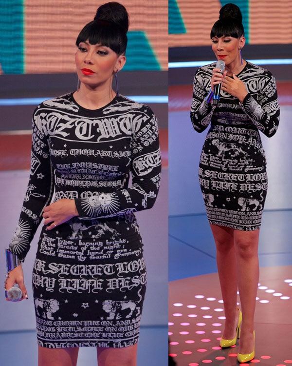 Bridget Kelly Today wore a black-and-gray tight-fitting dress by KTZ