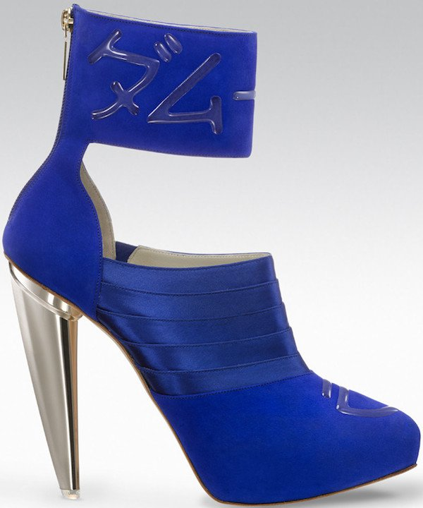 Gio Diev Ankle-Cuff Booties in Blue Suede