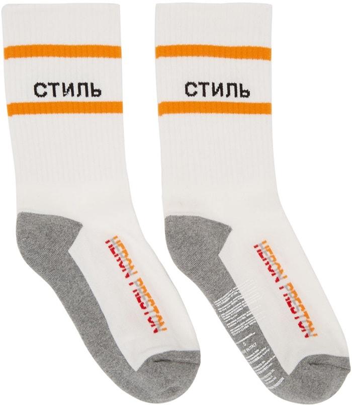Heron Preston White 'CTNMB' Socks