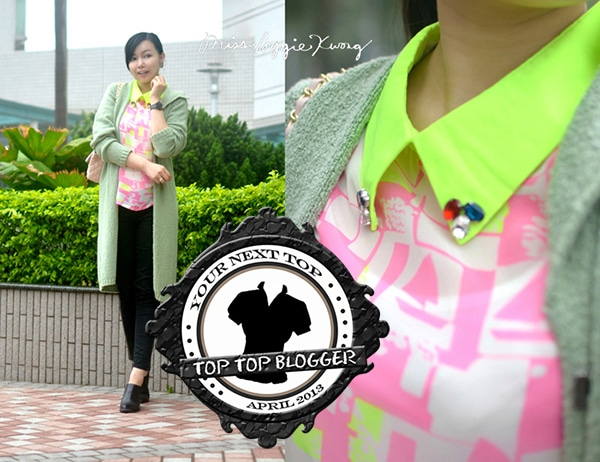 Aggie Kwong's graphic print top with a neon collar