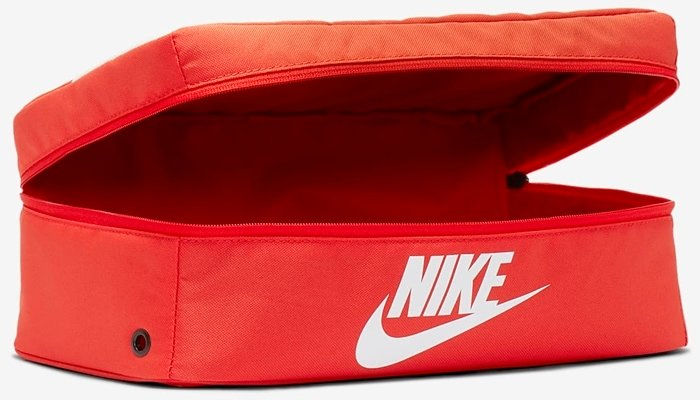 Keep your sneakers in mint condition with a Nike shoebox bag