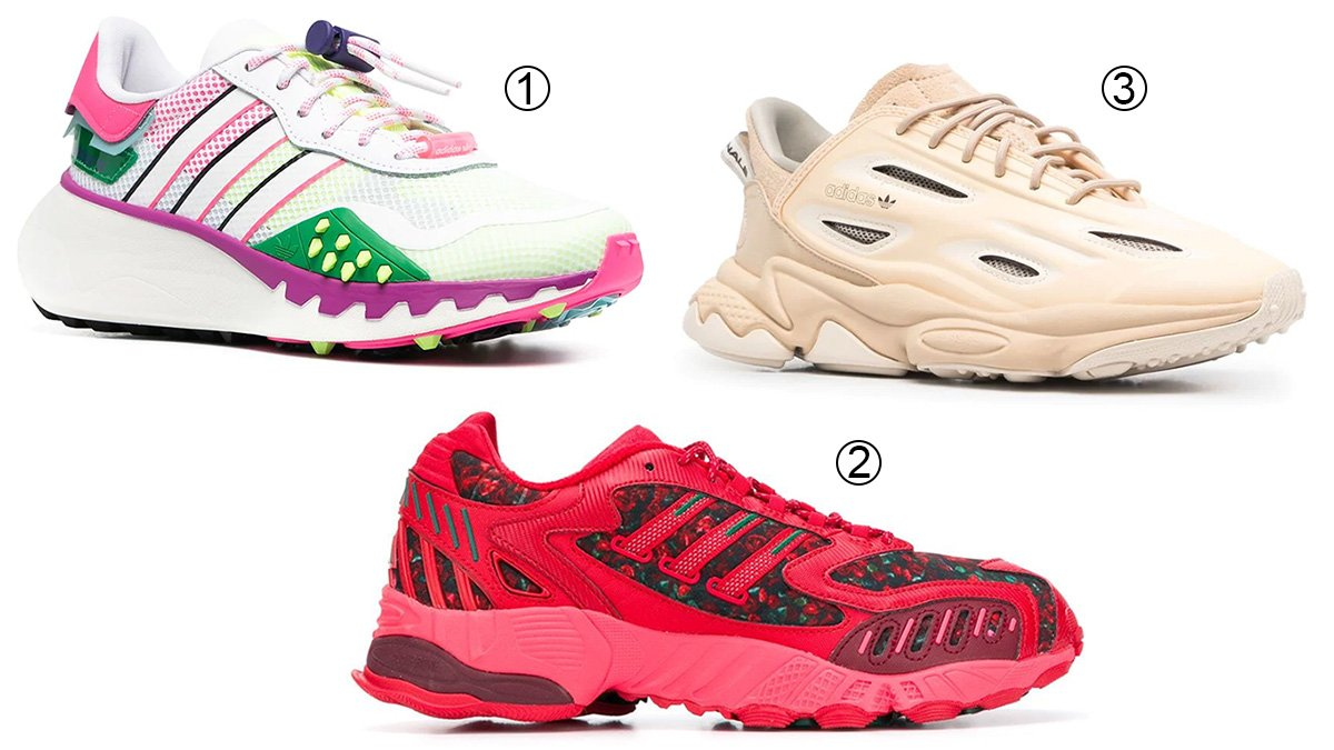 3 best chunky women's Adidas sneakers