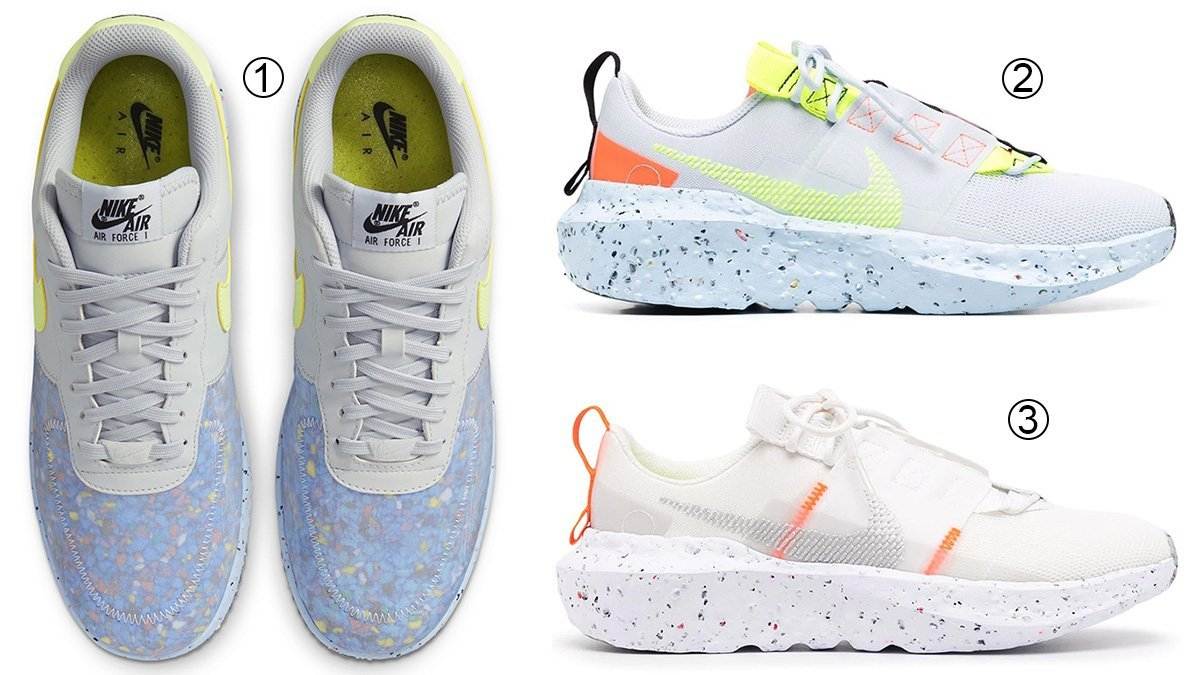 3 best chunky women's Nike sneakers